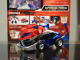 Transformers Earth Mode Optimus Prime Animated image 3