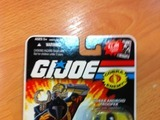 G.I. Joe Cobra B.A.T. A Real American Hero