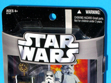 Star Wars 501st Stormtrooper Saga Collection (2006)