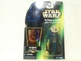 Star Wars Bib Fortuna with Hold-Out Blaster Power of the Force (POTF2) (1995) 4e89d559688253000100011e