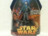 Star Wars Bail Organa - Republic Senator Episode III - Revenge of the Sith