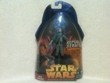Star Wars Bail Organa - Republic Senator Episode III - Revenge of the Sith image 1