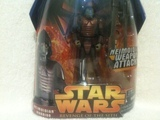 Star Wars Neimoidian Warrior - Neimoidian Weapon Attack Episode III - Revenge of the Sith