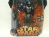 Star Wars Neimoidian Commander - Separatist BodyGuard Episode III - Revenge of the Sith