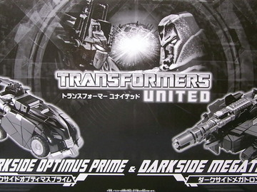 Transformers Darkside Optimus Prime &amp; Darkside Megatron Miscellaneous (Takara)