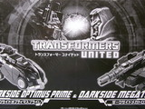 Transformers Darkside Optimus Prime & Darkside Megatron Miscellaneous (Takara)