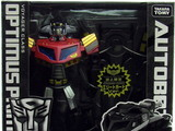 Transformers Elite Guard Optimus Prime Animated