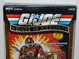 G.I. Joe Cobra Elite Trooper Code Name: Crimson Guard 25th Anniversary