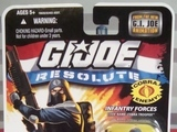 G.I. Joe Cobra Trooper 25th Anniversary