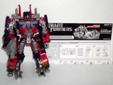 Transformers Optimus Prime Transformers Movie Universe 4ea838d21ce8740001000182