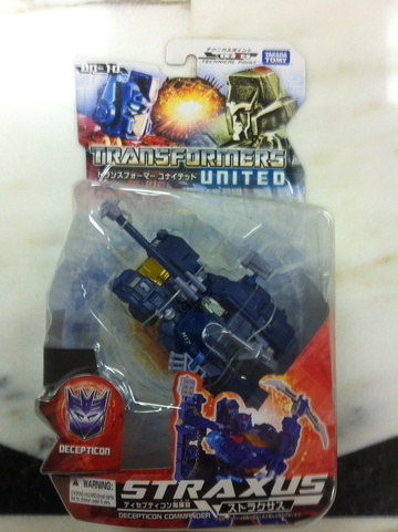 Transformers UN-10 Straxus Miscellaneous (Takara)