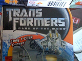 Transformers Starscream Transformers Movie Universe