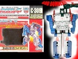 Transformers C-309: Godbomber Generation 1 (Takara)
