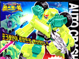 Transformers D-18: Autocrusher Beast Era (Takara)