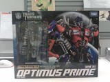 Transformers Optimus Prime (Movie) Miscellaneous