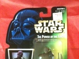 Star Wars Weequay Skiff Guard with Force Pike and Blaster Rifle Power of the Force (POTF2) (1995)
