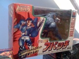 Transformers C-12: Apache Beast Era (Takara)