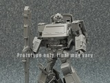 transformers PP0SW: Weapon iGear