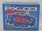 transformers PX-03: Backpack Perfect Effect