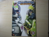 Transformers Transformer Lot Lots thumbnail 837
