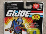 G.I. Joe Cobra Leader - Cobra Commander 25th Anniversary