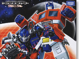 Transformers Chronicle 01: Optimus Prime Chronicle