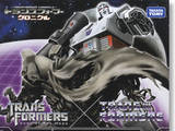 Transformers Chronicle 02: Megatron Chronicle