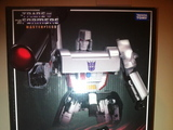 Transformers MP-05: Megatron Generation 1 (Takara) thumbnail 24