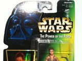 Star Wars Princess Leia as Jabba's Prisoner Power of the Force (POTF2) (1995)