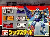Transformers TF-03: Sixturbo Generation 1 (Takara)
