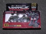 Transformers 02: Hound Generation 1 (Takara)