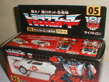 Transformers 05: Alert Generation 1 (Takara)