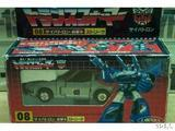 Transformers 08: Streak Generation 1 (Takara)