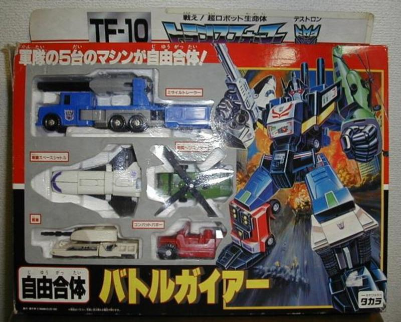 Transformers TF-10: Battle Gaea Generation 1 (Takara)