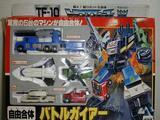 Transformers TF-10: Battle Gaea Generation 1 (Takara) thumbnail 0