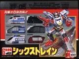 Transformers TF-05: Sixtrain Generation 1 (Takara)