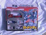 Transformers TF-04: Guard City Generation 1 (Takara)