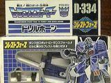 Transformers D-334: Drillhorn Generation 1 (Takara)