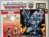 Transformers D-203: Diver Generation 1 (Takara)
