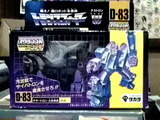 Transformers D-083: Boot Generation 1 (Takara)