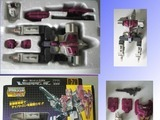 Transformers D-079: Hun-Gruu Generation 1 (Takara)
