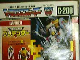 Transformers C-200: Lander Generation 1 (Takara)