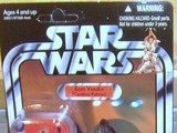 Star Wars Bom Vimdin Vintage Collection (2010+) thumbnail 1
