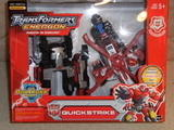 Transformers Quickstrike Unicron Trilogy 4ed00d32a001e9000100002e