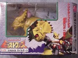 Transformers D-29: Guiledart Beast Era (Takara)