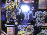 Transformers Bumblebee Transformers Movie Universe thumbnail 9