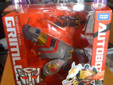 Transformers Grimlock Animated