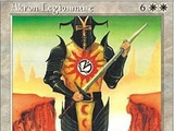 Magic The Gathering Akron Legionnaire Core Editions