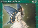 Magic The Gathering Elvish Spirit Guide Ice Age thumbnail 0