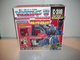 Transformers C-310: God Ginrai Generation 1 (Takara) image 0